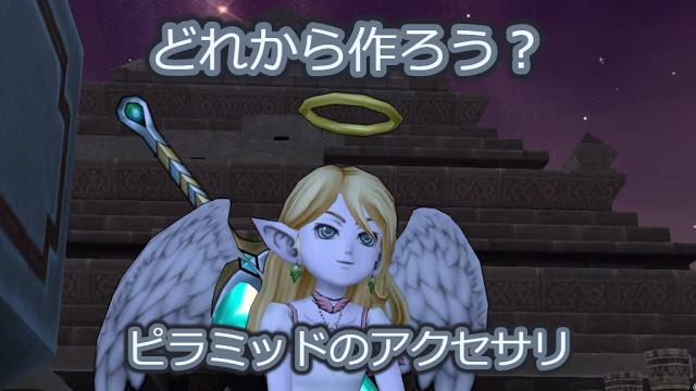 天使のコスチュームのエルフ女子(金髪)